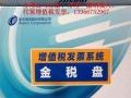 代办安徽公司注册合肥公司注册