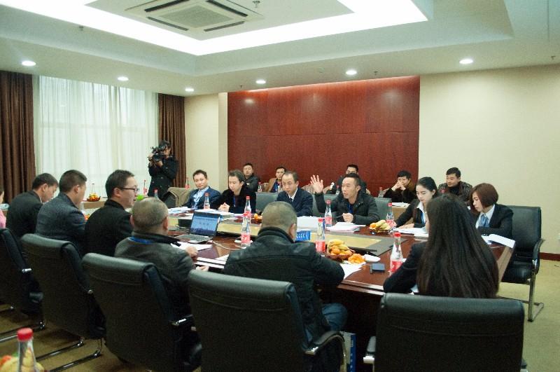 贵州省学历提升咨询中心(诚邀各区域合作负责人)