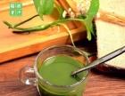 樱枝青汁减肥美容养颜招商加盟