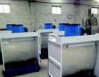 黔西南汽车烤漆房家具喷漆房大梁校正仪举升机UV光氧环保设备