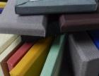 临夏哪有吸音板卖,临夏布艺软包吸音板生产厂家