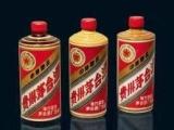 貴陽茅臺酒回收