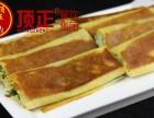 上海煎饼盒子技术免加盟培训