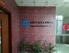 (新)华南城带豪华装修办公楼出租