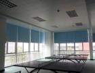 丰台方庄定做窗帘定做各种办公楼窗帘免费上门测量安装