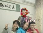 朗瑞教育专业培训英日韩小语种