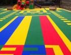 幼儿园场地篮球场地儿童游乐设施