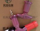 民龙塑料包装开瓶器-广州开瓶器