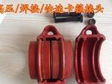 宁夏银川矿用铁环钢圈是卡箍接头生产厂家供应