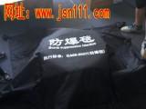 北京防爆毯厂家销售