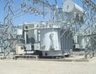 佛山南海区旧变压器回收公司