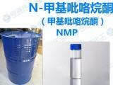 昭源供应 N-甲基吡咯烷酮 cas872-50-4多少钱