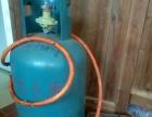 新煤气罐转让,送煤气灶煤气管和开天