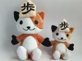 毛绒玩具布字猫公仔 可爱卡通出口日本吉祥物玩偶批发定制