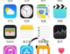 苹果5s,非诚勿扰