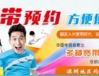 深圳中国电信宽带受理(正规电信)