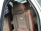 雪铁龙富康2003款 富康 1.6 手动 舒适型8V