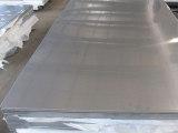 不锈钢平板批发价格-在哪能买到超值的不锈钢平板