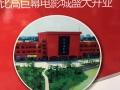潜江中国生态龙虾城带租约出售