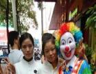 小丑表演 活动气球派送,新店开业 拱门制作