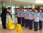 大兴保洁家庭大扫除西红门保洁西红门玻璃清洗礼域府小时工保洁