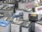 专业高价回收电池,汽车,电瓶车,UPS
