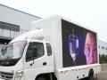 LED广告车转让