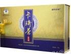 颐和佰龄卡琦茶市场价格及到底多少钱一盒