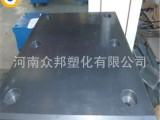 专业订做批发高密度聚乙烯板耐磨防滑HDPE板塑料PE耐磨板