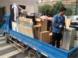 郑州大型设备搬迁 钢琴搬运