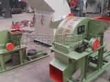 嘉峪关大小型生物质颗粒机-木屑制粒机直销供应商