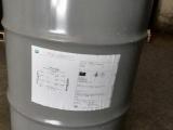 特价美国PPG电泳漆 金属表面处理 CP