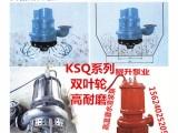 潜水抽砂泵-潜水抽砂泵厂家直卖-高耐磨潜水抽砂泵