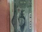转让收藏已久的第二套苏三币