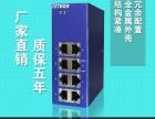 江西工业交换机ESD108G一款8口千兆工业以太网交换机
