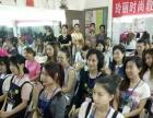 湘潭学化妆、美甲、半永久,包教会,湘潭玲丽化妆学校!