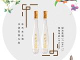 冰雪露酒企业文化