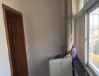 武穴广济公寓 3室2厅1卫
