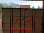 超市电子存包柜 条码型电子储物柜 自编码电子寄存柜