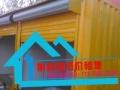 上海友你生产销售各种集装箱活动房简易房等货柜工程