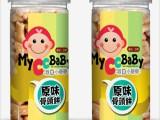 台湾进口母婴辅食饼干 我D小蔡蔡 原味骨头饼干 儿童食品