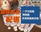 成都內盤期貨配資-國際期貨配資-商品期貨配資-正規配資平臺