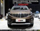 京城钜惠 起亚智跑最高可优惠6万 售全国