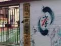 贵阳养老院(w.yyqfklngy.com)