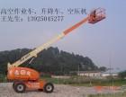 杭州高空作业车租赁 杭州出租升降车