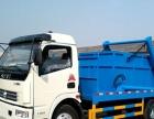 厂家长期供应直销绿化洒水车垃圾车吸污车吸粪车超实惠