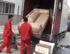 松江出租搬运工装卸工杂工承接搬家搬场