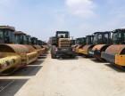 苏州转让二手徐工20吨22吨26吨震动压路机