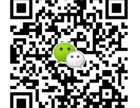 中国制造网番禺分公司