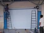 通州区安装卷帘门生产厂家